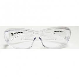 Lunette de protection installée au-dessus de vos lunettes Black Night